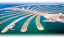 DUBAI MÁGICO (Guias locais em Português)
