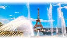 PARIS-ROMA