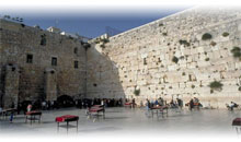 ISRAEL: JERUSALEM Y MAR MUERTO (+1 Noche en Tel Aviv)