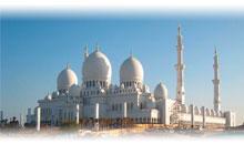 Circuito DUBAI EXPRESS E ABU DHABI