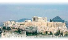 Circuito GRÉCIA: ATENAS
