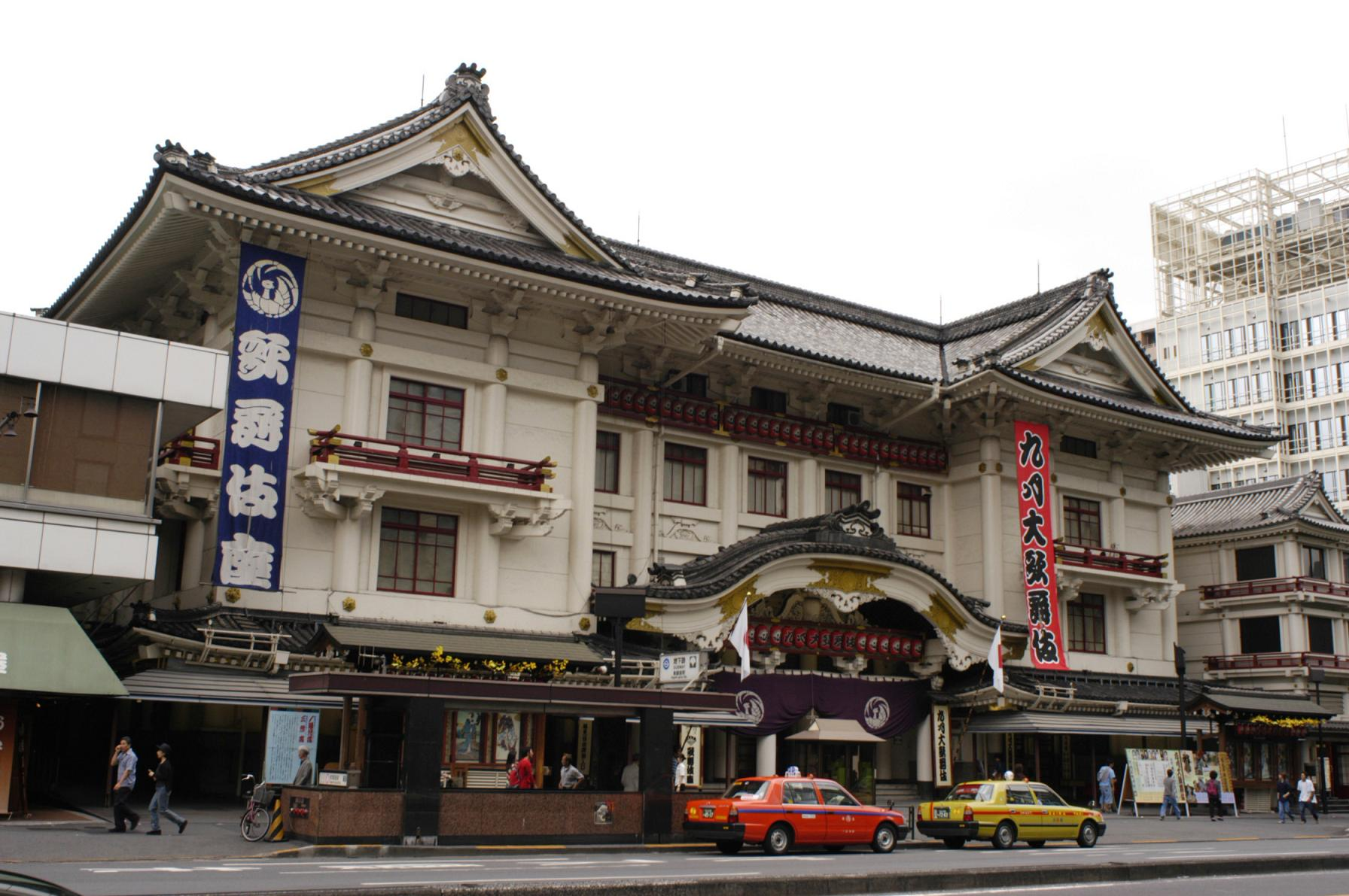 Circuito JAPÃO BANZAI (Hiroshima y Nikko)