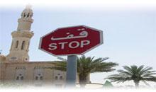 Circuito DUBAI EXPRESS