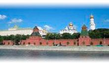 Circuito RÚSSIA IMPERIAL (Avião São Petersburgo-Moscou)