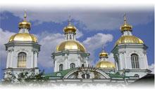 Circuito CIDADES IMPERIAIS E RÚSSIA IMPERIAL (Trem Alta Velocidade São Petersburgo-Moscou)