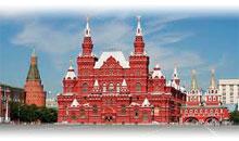 Circuito RÚSSIA CLÁSSICA E PRAGA (Trem Alta Velocidade Moscou-São Petersburgo)