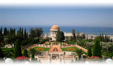 Circuito ISRAEL: TIERRA SANTA (guia em português) COM MAR VERMELHO (+1 Noite em Tel Aviv)