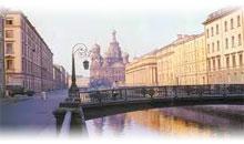 Circuito RÚSSIA CLÁSSICA E HELSINQUE (Trem Alta Velocidade Moscou-São Petersburgo Tudo incluido em
