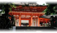 Circuito JAPÃO EXPRESS (Hakone)