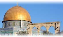 Circuito ISRAEL: TERRA SANTA E JORDÂNIA (guias em português)