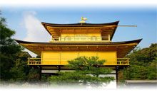 Circuito JAPÃO: TÓQUIO & QUIOTO