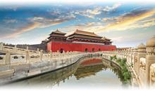 Circuito CHINA IMPERIAL