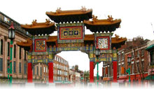 china milenaria  (tren beijing/xian 2ª clase)