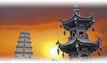CHINA IMPERIAL (Tren Beijing/Xian 2ª Clase)