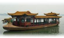 beijing, shanghai y hong kong  (tren alta velocidad 2ª clase)