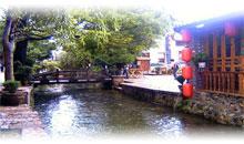 CHINA Y JAPON MÁGICOS (con Hiroshima)