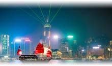 OFERTA CHINA IMPERIAL Y HONG KONG