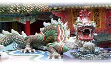 china: la puerta del dragon