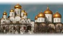 Paquete Turistico de Argentina a Rusia 2018