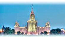 Viaje Rusia 2x1 Ofertas