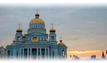 Tour a Rusia desde Córdoba Rosario