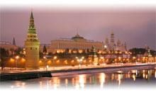 Planes Vacacionales para Rusia Economicos en Argentina