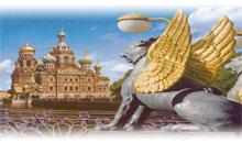rusia clasica y perlas del baltico (todo incluido)