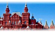 rusia imperial y anillo de oro (tren alta velocidad san petersburgo-moscú)