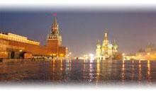 CAPITALES IMPERIALES Y RUSIA CLASICA (Tren Alta Velocidad Moscú-San Petersburgo)