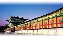 Tours a Corea del Sur Todo Incluido 2018