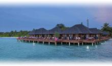 Paquetes de Viajes Baratos a Maldivas desde Ciudad de México