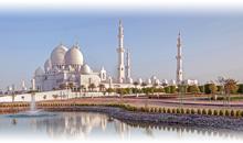 Special Tours Circuitos por Dubái en Grupo