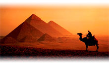 Tours a Medio Oriente Todo Incluido 2018