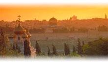 ISRAEL: JERUSALÉM E MAR MORTO