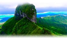 Circuitos Turisticos por Pacífico Sur 2018