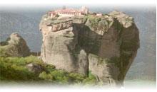 Precios Paquetes Turisticos a Turquía 2018 Costos