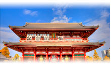 JAPON  (Con Hiroshima y Mijayima) Y CHINA EXPRESS