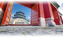 CHINA: SHANGHAI Y BEIJING (Tren Alta Velocidad 1ª Clase)