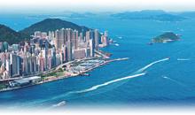 MARAVILLAS DE CHINA CON HONG KONG