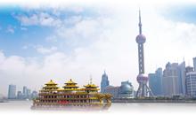 CAPITALES CHINAS, HONG KONG Y MACAO