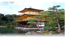 Vacaciones en Ásia Promociones